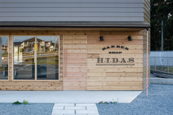 hidas_house_006.jpg