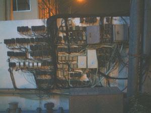 DSCF0031.jpg